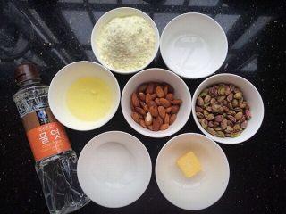 法式牛扎糖-水饴版,把所有需要的材料都准备好。