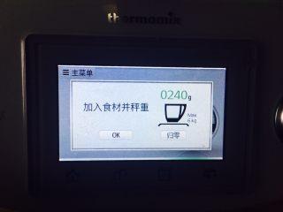 姜枣膏,240克红枣片。
