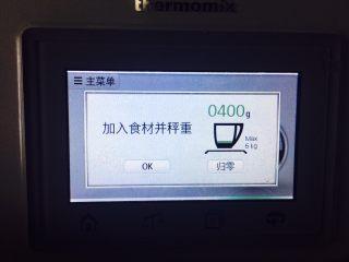 姜枣膏,400克生姜片。
