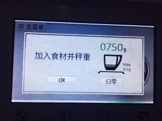 姜枣膏,750克红糖。