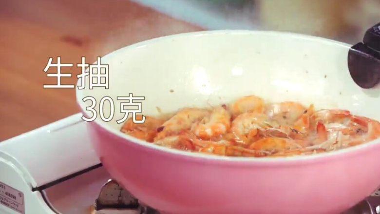 台式啤酒虾,倒入<a style='color:red;display:inline-block;' href='/shicai/ 788'>生抽</a>