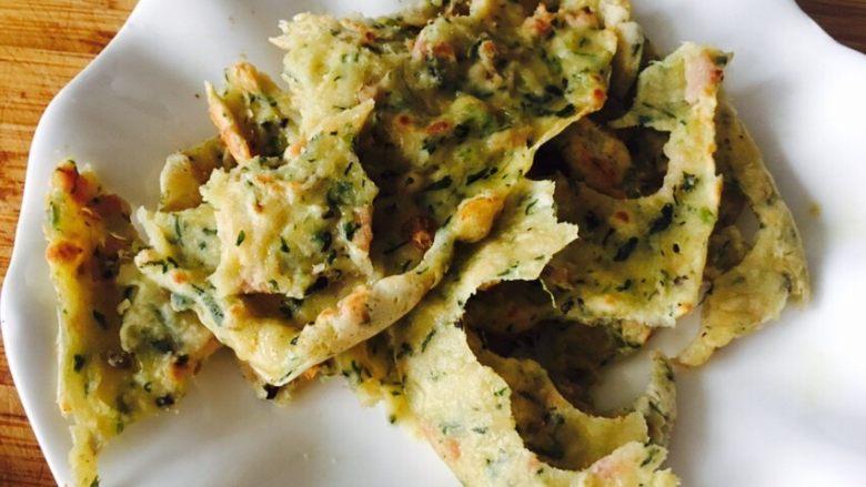 蔬菜肉饼,边角料,老公带单位吃,成型的,拍照片。