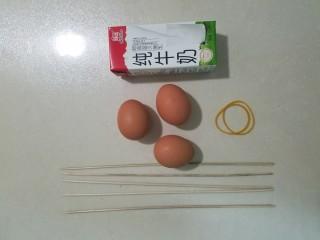 樱花玉子烧,准备食材和工具