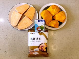 水果芋圆捞,准备食材