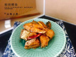香辣入味的焖烧鱼块,配上一碗米饭,中午饭解决了。