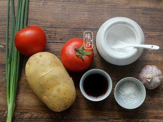 酸爽下饭的茄汁土豆丝,准备好材料;