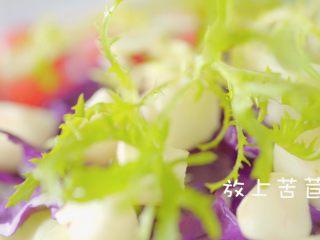 没胃口的时候,来一道酸溜溜酸奶沙拉,放上苦苣