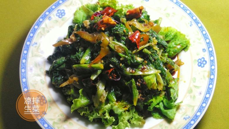 凉拌生菜,把容器里的备好的食材倒在盘里,盖在新鲜菜叶之上,加入红油辣椒就可以了。