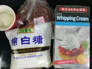 蜜豆雪糕,材料提前准备好