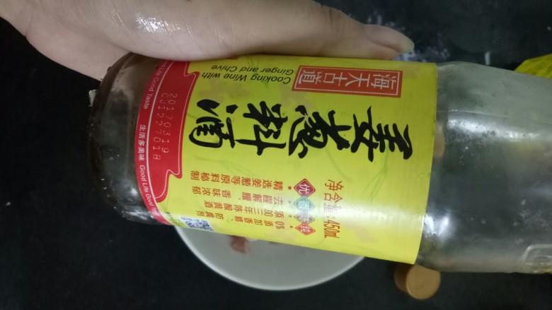 午餐肉蒸蛋,<a style='color:red;display:inline-block;' href='/shicai/ 718'>料酒</a>