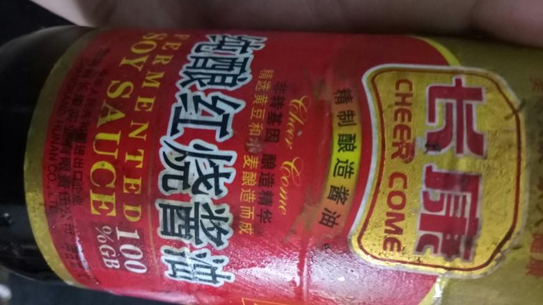 午餐肉蒸蛋,<a style='color:red;display:inline-block;' href='/shicai/ 762'>老抽</a>