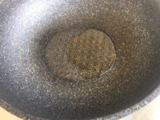 酸汤肥牛,重新起锅放油