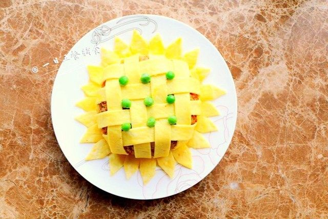 向日葵炒饭,看 、看 造型是不是很阳光。看到它心情是不是一下子就变得美腻起来了~~~~