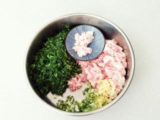 有情菜肉煎包,五花肉切碎,肥油分出切丁,有情菜剁碎葱姜剁碎。