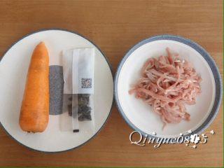鱼香肉丝,准备食材