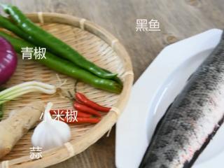 饭店绝对吃不到,这样做鱼肉超级美味下饭!,黑鱼、洋葱、青椒 小米椒、葱、蒜、姜 料酒、老抽、盐、胡椒粉、清水