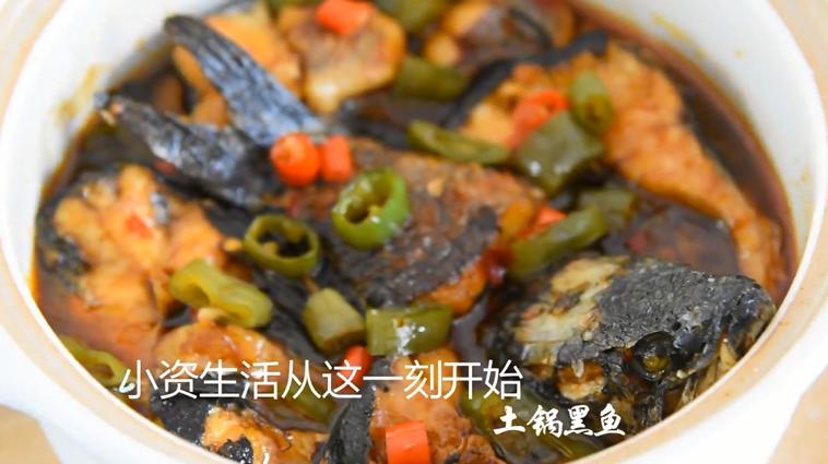 饭店绝对吃不到,这样做鱼肉超级美味下饭!,快来做这道艳惊四座的土锅料理吧