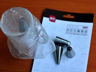 溶    豆,3、将展艺的溶豆裱花嘴放入裱花袋中,把嘴口折叠向上,套在玻璃杯上
