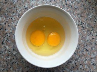 豆腐卷,打2个鸡蛋。