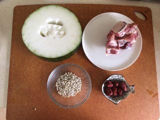 冬瓜薏米排骨汤,食材准备好