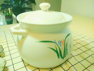 凉夏酸梅汤,盖上盖子,浸泡15-20分钟,煮出来会更好喝。