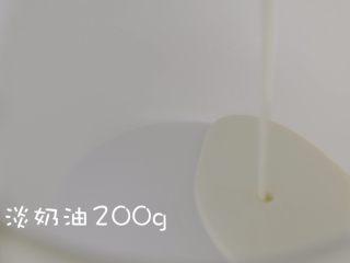 奶油蛋糕卷,再取一个大碗,倒入200g淡奶油