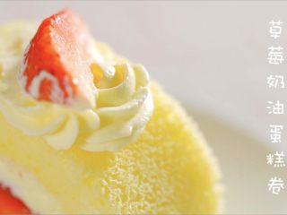 奶油蛋糕卷,来吃!