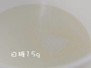 奶油蛋糕卷,加入15g白糖