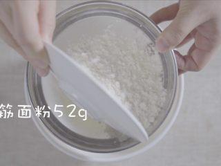 奶油蛋糕卷,过筛加入低筋面粉