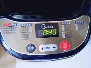 蜜豆小面包,再次启动面包机揉面40分钟。