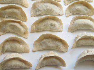 羊肉煎饺,也可以包成饺子状