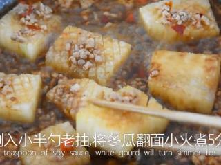 """这样做的""""红烧冬瓜""""好吃入味,一招取胜!,倒入小半勺捞出,将冬瓜翻面小火煮5分钟,盛出装盘"""