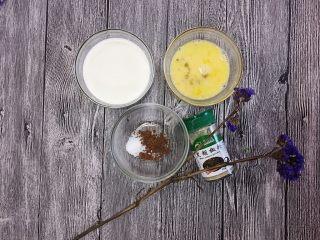法式花生鸡肉咸塔,现在称料开始制作法式酱汁