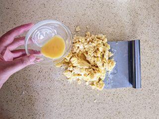 法式花生鸡肉咸塔,将C部分鸡蛋与水混合搅匀后分3次加入上一步骤