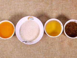 橙汁山药,原料 橙汁 白糖 蜂蜜 糖桂花