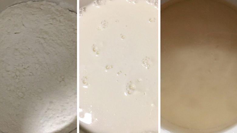 三丝卷,面粉加水搅拌均匀,停放20分钟左右,等面粉沉淀后把多余的水倒掉。