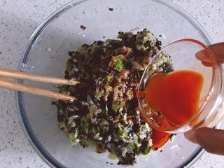 鲜虾时蔬小馄饨,最后倒入虾油