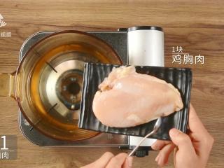 清爽柠檬薄荷鸡丝,减肥族的低脂肉菜,预备一块<a style='color:red;display:inline-block;' href='/shicai/ 101/'>鸡胸肉</a>