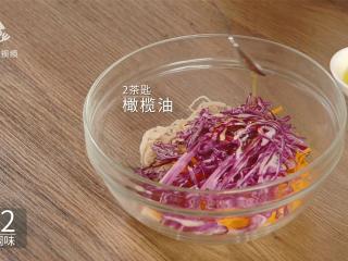 清爽柠檬薄荷鸡丝,减肥族的低脂肉菜,加入2茶匙橄榄油