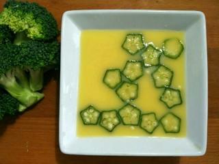 轻断食日晚餐-秋葵水蛋沙拉,把切好的秋葵置于水蛋液之上(根据容器口径的大小放入半根或一根的量)