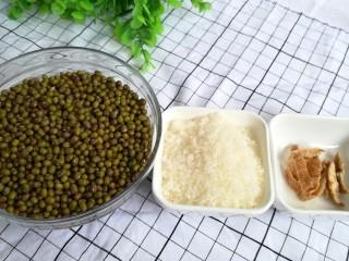 陈皮绿豆汤,准备食材:绿豆、细砂糖、陈皮