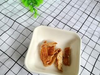 陈皮绿豆汤,陈皮浸泡10分钟