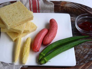 墨西哥香肠三明治,准备好所需食材,土司片切去边缘部分.