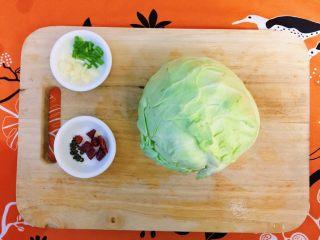 开胃圆白菜,准备食材备用