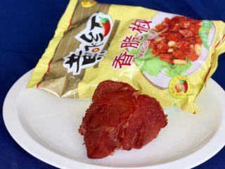 美味牛肉粒,原料