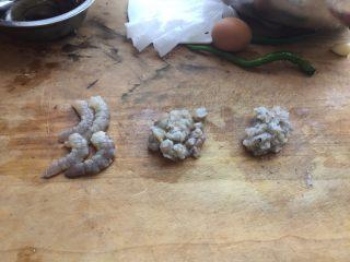 至珍全虾堡,将12只虾分成三份,每份四只 第一份保持整虾不变 第二份切成块状 第三份剁成虾泥