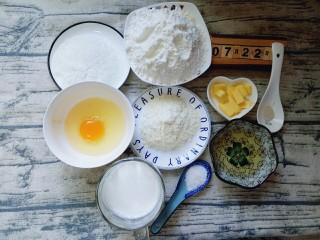 蔓越莓吐司面包,准备食材,所有食材按菜谱量完成。