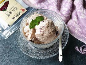 蓝莓果酱冰淇淋