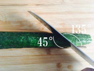 蓑衣黄瓜,先斜着45度切,尽量保证每刀都匀称哦