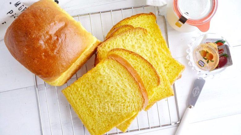 中种南瓜吐司面包